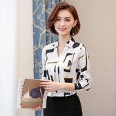 雪紡衫長袖女2018新款寬鬆韓版百搭春裝