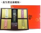 【金福旺旗艦禮盒】牛蒡茶/牛蒡黑豆茶/芒果乾/鳳梨乾-茶飲加果乾 送禮大方 好選擇