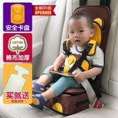 安全座椅車載兒童安全帶套