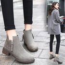 踝靴 馬丁鞋女秋冬新款百搭復古加絨小跟短靴女粗跟及踝靴學生女靴 道禾生活館