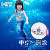 韓國兒童泳裝美人魚公主 東京戀歌DJ04
