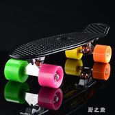 四輪滑板代步初學者香蕉板成年兒童6-12歲單翹大小魚板專業滑板車 qz5348【野之旅】