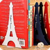 鐵創意書擋靠鐵架金屬書夾歐式復古英倫風埃菲爾巴黎鐵塔 港仔會社