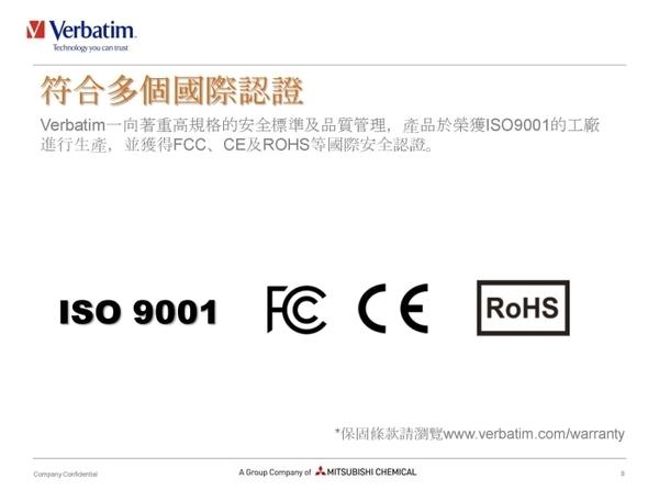【88折+免運費】Verbatim 威寶 充電 傳輸線 2合1 Type-C及micro USB 120cm 3A 尼龍編織 充電 傳輸線X1P