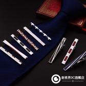 韓式男商務正裝領帶夾立體圖案歐美花紋領夾個性男士領針