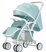 華中一號嬰兒推車可坐可躺輕便攜折疊避震新生兒嬰兒車寶寶手推車MBS「時尚彩虹屋」
