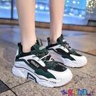 運動鞋 2021年春季韓版老爹鞋女厚底透氣顯腳小網紅原宿港風運動鞋女寶貝計畫 上新
