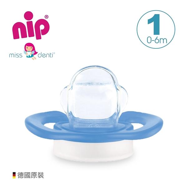 nip 德國齒科專用奶嘴牙仙子系列 x 1個(第1階段-未長牙期)G-31800
