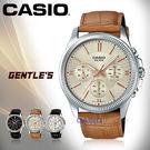 CASIO手錶專賣店 卡西歐  MTP-...