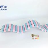 倉鼠玩具 金絲熊花枝刺?木質軟性梯子 玩具用品 百變軟梯 5色