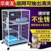 貓籠貓籠子貓別墅雙層三層小貓咪籠子大號加密貓爬架二層龍貓貓籠XW(一件免運)