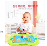 积木釘拼圖兒童益智玩具1-3-6周歲4男女孩5早教2幼兒寶寶智力開發麥吉良品