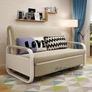 沙發床 沙發床可摺疊床多功能1.5米雙人客廳小戶型1.2米乳膠懶人坐臥兩用 小艾時尚NMS