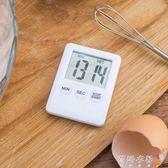 廚房定時器輕薄大屏學生提醒器大聲倒計時器秒表電子鬧鐘   蓓娜衣都