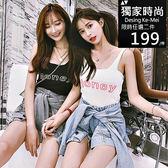 克妹Ke-Mei【AT52958】HONDY韓妞最愛時髦字母吊帶針織背心
