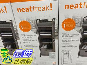 [COSCO代購] C1600037 NEATFREAK 4 CUBBIES ORGANIZER 4層多功能收納架附一抽屜