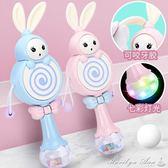 撥浪鼓嬰兒玩具搖鈴3-6-12個月益智可啃咬波浪鼓男孩女寶寶0-1歲7  全網最低價