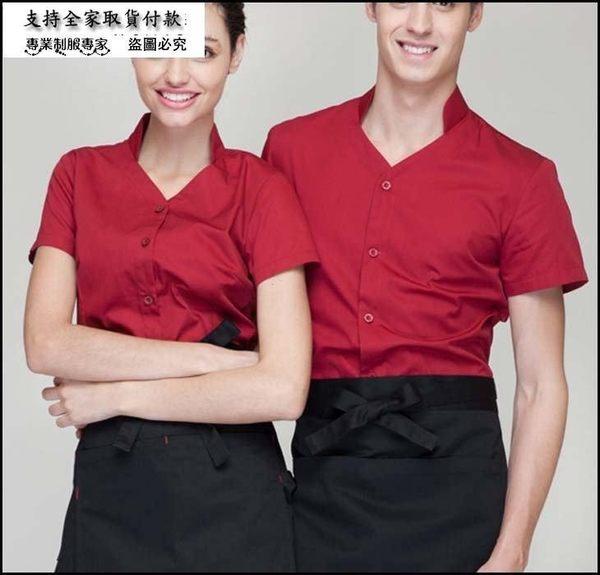 小熊居家Checked Out服務員工作服 男女短袖夏裝速食咖啡西餐廳制服酒店工作服餐飲服裝特價