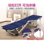 多功能折疊床單人簡易便攜辦公室陪護涼躺椅子午休家用隱形午睡床DF 可卡衣櫃