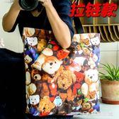 超加大號日本出口加厚拉錬摺疊防水環保購物袋旅行袋便攜手拎袋包  台北日光