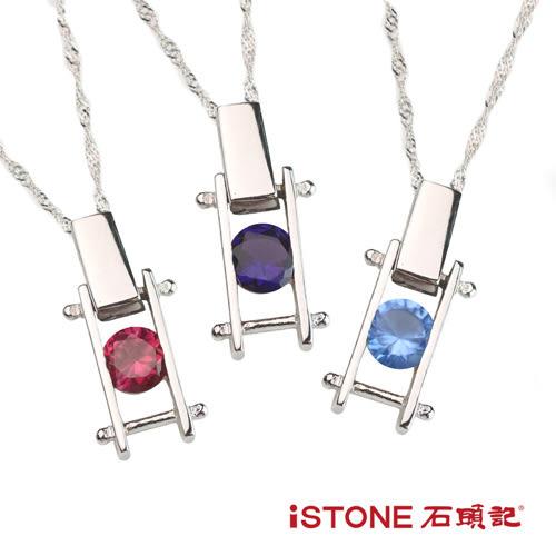 買一送一925純銀項鍊-耀眼時尚【石頭記】