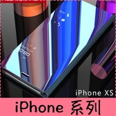 【萌萌噠】iPhone X XR Xs Max 6s 7 8 SE2 電鍍鏡面智能支架款保護殼 直立式休眠功能側翻皮套 手機套
