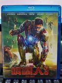 挖寶二手片-Q00-1261-正版BD【鋼鐵人3 3D+2D】-藍光電影