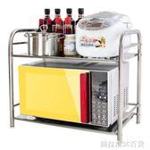 廚房不銹鋼置物架雙層微波爐架烤箱架2層調料架收納架廚房用品  圖斯拉3C百貨