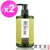 【茶寶 潤覺茶】茶樹綠茶輕感淨化沐浴露350ml(2瓶組)