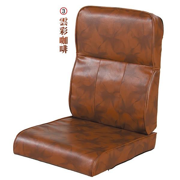 【水晶晶家具/傢俱首選】連身55*56cm沙發座墊~~六款可選 HT8266-3