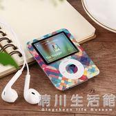 超薄有屏迷你mp3mp4蘋果音樂播放器運動可愛隨身聽錄音 晴川生活館