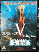 影音專賣店-P07-494-正版DVD-電影【惡魔禁區】-