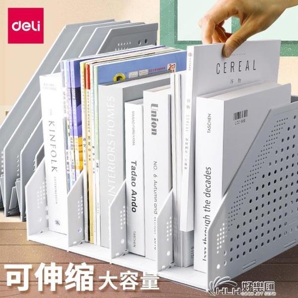 書立書靠書立架書本收納可伸縮摺疊簡約創意桌面學生用書夾固定書本 好樂匯