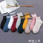 日系條紋襪子女韓國可愛秋冬純季棉中筒襪韓版學院風短襪淺口日系  嬌糖小屋