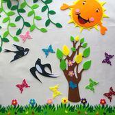 雙十二狂歡購  學校幼兒園墻面裝飾用品教室黑板報環境布置立體柳條墻貼組合特價 小巨蛋之家