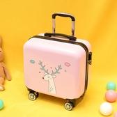 男女童旅行箱萬向輪登機箱