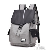 後背包 雙肩包男士背包時尚潮流韓版書包休閒青年大學生百搭簡約旅行旅游 3C優購