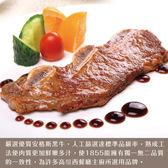 美國1855黑安格斯熟成帶骨牛小排15包組(150公克/片)