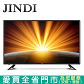 JINDI金帝43型HD低藍光多媒體數位液晶顯示器DET-43VT10含配送到府+標準安裝【愛買】