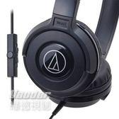 【曜德視聽】鐵三角 ATH-S100iS 黑色 輕量型耳機 新版SJ-11 支援智慧型手機 / 送收線器
