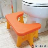 加厚馬桶腳踏凳老人兒童孕婦墊腳凳蹲坑坐便登馬桶蹲【淘夢屋】