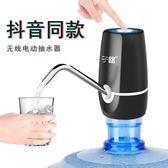 子路桶裝水抽水器飲水機電動純凈水桶手壓式吸水器自動上水礦泉水 阿薩布魯