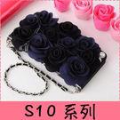 【萌萌噠】三星 Galaxy S10 / S10+ / S10e  韓國立體黑玫瑰保護套 帶掛鍊側翻皮套 支架插卡 手機殼