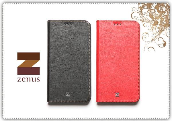 ZENUS ASUS ZenFone2 5.5吋 簡約牛皮 書本式皮套