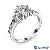 鋼戒指 ATeenPOP 華麗艷妃 八心八箭 女戒指
