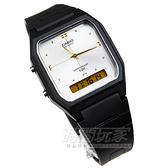 CASIO 雙顯電子休閒錶 AW-48HE-7A防水 白金/膠帶款/方型款/數位指針 手錶 AW-48HE-7AVDF