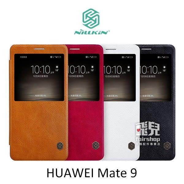 【妃凡】NILLKIN HUAWEI Mate 9 秦系列視窗皮套 保護套 手機套 手機殼 保護殼 側翻 來電接聽(K)