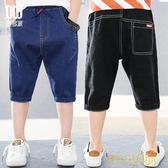男童牛仔褲兒童褲子童裝夏季2018新款中大