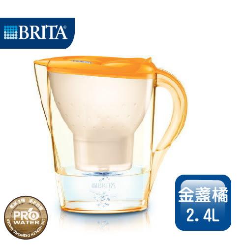 【水達人】德國BRITA 2.4L馬利拉花漾濾水壺(內含一支濾芯)【金盞橘】