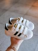 2021年春秋款新款貝殼貝殼頭運動男童女童兒童鞋子小白鞋春季板鞋